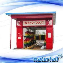 FD automatic car wash machine price,car washer,car wash machine