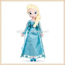 2015 hot sale elsa plush doll,elsa doll,frozen doll elsa