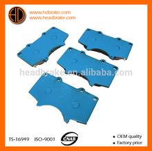 brake pads for toyota land cruiser prado 04465-35290,04465-60320