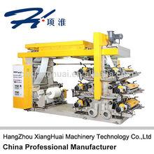 High speed 6 color flexo printing machine
