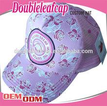Children Pink trucker cap screen print running mesh hat no minimum