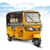 200cc bajaj tuk tuk taxi for hot sale three wheel motorcycle