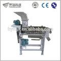 Fc-0.5 vendas quente de aço inoxidável elétrico automático máquina de suco Natural ,
