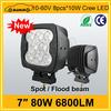 7inch 80W 6800LM Manufacturer Cree LED 12V Led Work Light