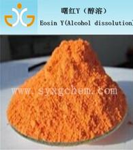 Eosina Y ( álcool dissolução ) 15086 - 94 - 9 tomada de tinta e tingimento de lã
