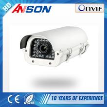 ANSON Full HD IR 50M outdoor waterproof IP66 Low Illumination ip camera