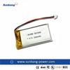 2 years warranty li-ion battery 3.7v 330mAh ,3.6v lithium ion battery 330mAh