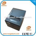 Barato de la impresora térmica 250mm/s velocidad de impresión