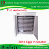 2816 Eggs Automatic Chicken Egg Incubator Hatching Machine Price (KP-19)