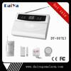 DaiYa new products 2014 PSTN wireless home alarm system/home automation system /home security system/gsm alarm system