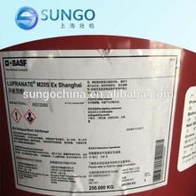 isocyanate (MDI/TDI ) for refrigerator freezer