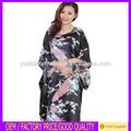 صور من قمصان النوم المرأة في ملابس خاصة/ sl017 البشكير ثوب الكيمونو