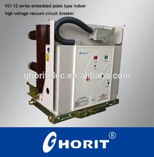 ZN63(VS1)-12 12kv indoor high voltage types of electrical vacuum circuit breaker