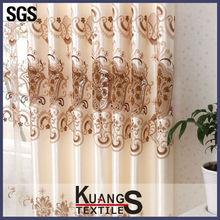 fabric curtain wholesale / jacquard curtain fabric / curtain fabric