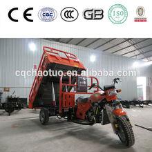 Hydraulic Three Wheel Motorcycle