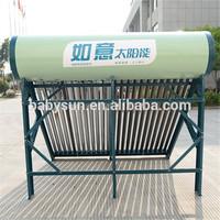 2015 China beautiful color steel solar thermal system, tata solar