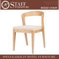 2014สินค้าใหม่ล่าสุดราคาถูกสะดวกสบายเก้าอี้ไม้solide