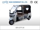 2014 New passenger three wheel motorcycle,Bajaj three wheel motorcycle rickshaw tricycle made in china
