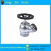 "2.5"" Oblique fire hydrant valve,landing valve fire fighting"