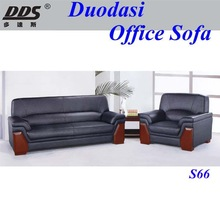2014 latest sofa design living room wholesale comfortable cheap modern leather sofa S66