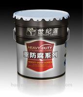 Epoxy anticorrosive paint
