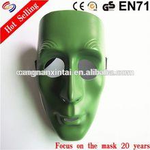 2014 new design colorful mask design for sale