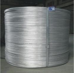 supplier 8mm aluminium wire rod price in China