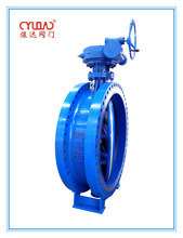 water butterfly valve, America, stainless steel, cast iron