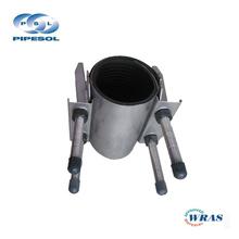 pipe repair clamp