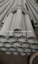 heat-exchanger/aviation/car/food grade pipe&tube price/manufactor