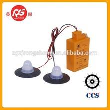 (Manufactuer) Life raft light/ Liferaft accessories EC/CCS