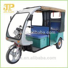 petrol three wheel three wheel motorcycle for passenger