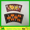 12Oz Different Colour Disposable Paper Cup, Printed Paper Cup ,PE Coated Paper Cup Blank