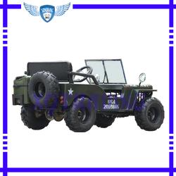 Mini Jeep in 150cc 150XQ-1