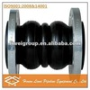GJQ(X)-SF double-ball flexible rubber joint