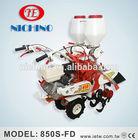 TAIWAN NICHINO 8HP-GB290 (Model:850S-FD) Garden power tractor