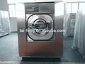 Vendita calda vasca di lavaggio biancheria( rondella estrattore)
