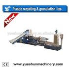 waste agriculture film plastic granulat