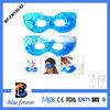 Magic gel eye mask