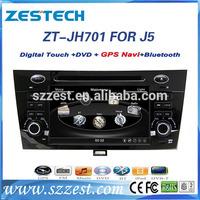 ZESTECH car dvd gps navigation for JAC J5 car dvd gps navigation system tv dc with dvd mp5 player