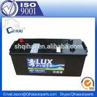 heavy duty truck battery 12V 225AH