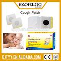 العلامة التجارية haobloc مفيدة للكحة الاغاثة الطبية الجص للأطفال التصحيح لاصقة