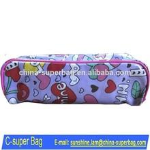 Pencil Case/Pencil Box/Pencil Bag