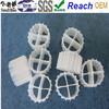 MBBR bio meida / plastic MBBR bio media filter for water treatment