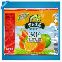 chinese crystal pvc printing plastic film