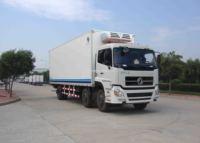 4x2 5-6ton RHD dongfeng refrigerated tank truck/cargo van refrigeration units/wing van