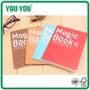 school exercise notebook, a4 soft cover notebook, french ruling exercise book