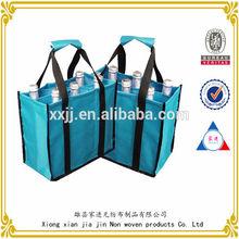 Strengthen the environmental protection non-woven bag wine conjoined