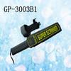 Electric Metal Detector,Handy Metal Detector GP-3003B1