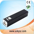 Portable External Battery power bank for iPhone, Cellphone, MP3 etc.